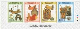 Mongolia 2017 Mongolian Saddle 4v MNH - Mongolei