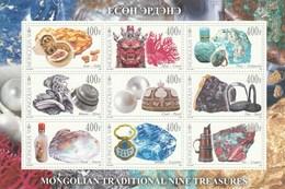 Mongolia 2017 Мongolian Traditional Nine Treasures S/s MNH - Mongolei