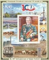 Mongolia 2016 The 100th Birth Anniv, Yumjaa Tsedenbal S/s MNH - Mongolei