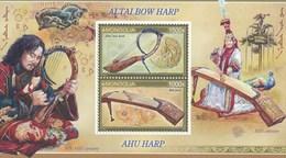 Mongolia 2016 Altai Bow Harp S/s MNH - Mongolei