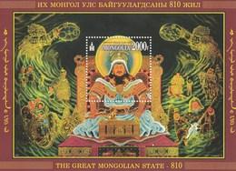 Mongolia 2016 The Great Mongolian State, 810th Anniv S/s MNH - Mongolei
