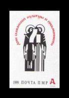 Moldova (Transnistria) 1999 #52 Days Of Slavic Culture And Writing. Cyril And Methodius MNH ** - Moldavië