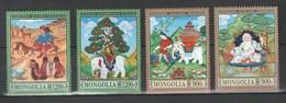 Mongolia 2016 Four Symbols 4v MNH - Mongolei