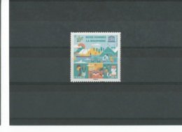 FRANCE 2018 - YT 172 - NEUF SANS CHARNIERE ** (MNH) GOMME D'ORIGINE LUXE - Officials