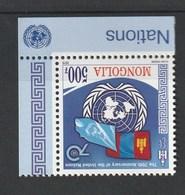 Mongolia 2015 UN, 70th Anniv 1v MNH - Mongolei