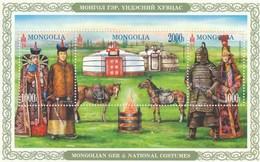 Mongolia 2016 Mongolian Ger & National Costumes S/s MNH - Mongolei