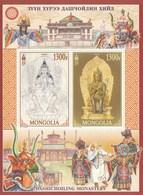 Mongolia 2015 Dashichoiling Monastery S/s MNH - Mongolei