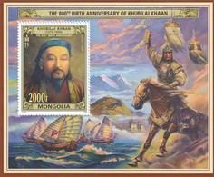 Mongolia 2015 Khubilai Khaan, The Birth 800th Anniv.bl S/s MNH - Mongolei