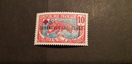 Oubangui Yvert 19** - Ubangui (1915-1936)
