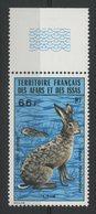 AFARS Et ISSAS POSTE AERIENNE COTE 8 € N°96 MNH**  66 Fr LIEVRE. TB - Wild