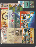 2007 Russia ALMOST Year Set  39 Stamps & 9 Miniature Sheets MNH - 1992-.... Föderation