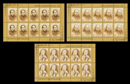 Moldova (Transnistria) 2014 #532/34 Cultural Figures. Lermontov. Shevchenko. Cantemir (3 M/S) MNH ** - Moldawien (Moldau)