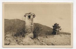 SAINT ANDRE DE MEOUNES - N° 39 - ORATOIRE NOTRE DAME - CPA NON VOYAGEE - Other Municipalities