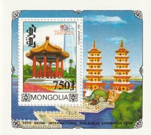 Mongolia 1996 Continental International Stamp Exhibition ''China-95'',  S/s MNH - Mongolei