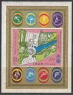 IRAN Block 15, Postfrisch **, 7. Asiatische Sportspiele, Teheran, 1974 - Iran