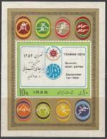 IRAN Block 16, Postfrisch *, 7. Asiatische Sportspiele, Teheran, 1974 - Iran