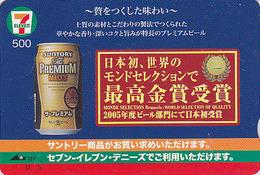 Carte Prépayée Japon Quo 7/11 - Boisson Alcool - BIERE Suntory - BEER Japan Prepaid Card - BIER KARTE - CERVEZA - 864 - Werbung