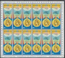Guinée équatoriale Guinea 136a N°169 Feuilles Sheets Jeux Olympiques Olympic Games Munich Korbut Gymnastique MNH ** - Verano 1972: Munich