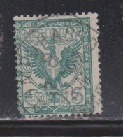 ITALY Scott # 78 Used - 1878-00 Umberto I