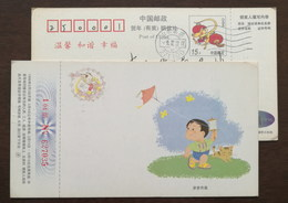 Boy Playing A Kite,kitten Cat,China 1996 New Year Greeting Advertising Pre-stamped Card - Childhood & Youth