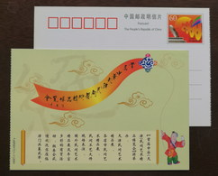 Boy Playing A Kite,China 2001 Tianjin First Folk Art Fair Advertising Pre-stamped Card - Childhood & Youth