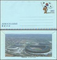 Korea - 1986 E - Olympic Games 1988 - Aerogram - Estate 1988: Seul