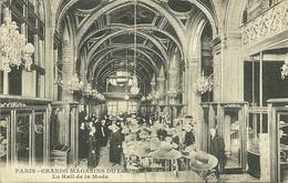 75  PARIS 1er - GRANDS MAGASINS DU LOUVRE - LE HALL DE LA MODE (ref 8709) - Arrondissement: 01