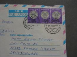 Belarus Cv.  MeF 1997 - Belarus