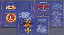 2018. Russia, State Awards Of Russia, 5v With Labels, Mint/** - Nuevos