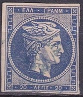 GREECE 1875-80 Large Hermes Head On Cream Paper 20 L Ultramarine H 51 F - 1861-86 Hermes, Groot