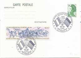 Cachet Illustré - Drapeau France Allemagne - Ouverture Des Frontières - Briefe