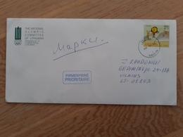 Lithuania Litauen Cover Sent From  Vilnius  2015 - Lituania