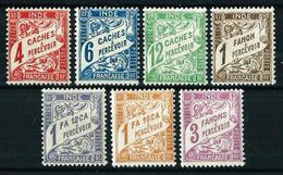 India (Francesa) Nº Tasa-12/18 Nuevo* - Indië (1892-1954)