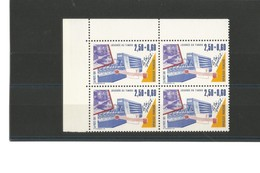 France Bloc** De 4 Du N° 2692 Coin De Feuille - Ungebraucht