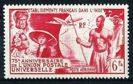India (Francesa) Nº A-21 Nuevo** - Indië (1892-1954)