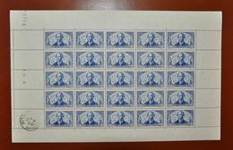 Feuille Compète De 25 Timbres FRANCE 1942 N°541 * (LA PÉROUSE. 2F50 + 7F50 BLEU) - Full Sheets
