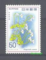 Japan 1978 Mi 1356 MNH ( ZS9 JPN1356 ) - Japan