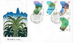 CINA 1988 - HAINAN SERIA COMPLETA FDC - 1980-89