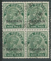Bahrain Yvert N° 6 Oblitéré Bloc De 4     - Ay 10419 - Bahrain (...-1965)