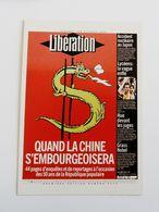 Carte Postale LIBERATION Journal 50 Ans De La CHINE - Francese