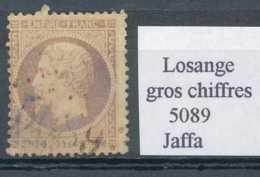 [100880]TB//O/Used-N° 23, 40c Orange Foncé Décoloré, Belle Obl '5089' Jaffa, Peu Courant Ainsi - 1862 Napoleon III