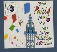 CNEP-1996-N°23** PARIS 1946/1996.Salon Philathélique De PARIS - CNEP