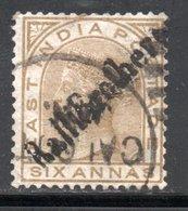 YT 30 -  AVEC FILIGRANE ELEPHANT  - OBLITERE COTE 3 € - Indien (...-1947)