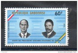 Gabon. Poste Aérienne. Visite Du Président Giscard - Gabon