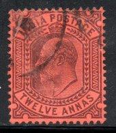 YT 66 -   FILIGRANE ETOILE - OBLITERE - COTE 5 € - Indien (...-1947)