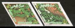 Algeria 2018 Argelia / Flowers Plants Honey Bees MNH Plantas Flores Miel Abejas Blume Bienen / Cu16233  31-22 - Plants