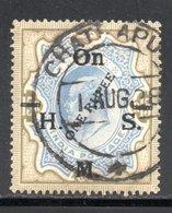 SERVICE ON.H.S.M. YT 70 - OBLITERE - COTE 5 € - Indien (...-1947)