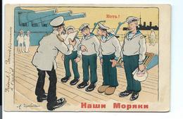 GERVESE - Carte éditée En RUSSE !!! Vers 1916 ?- écrite 1918 - RARETÉ (modèle Initial Du N° PERMISSIONNAIRES à L'APPEL) - Gervese, H.