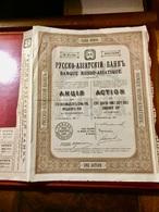 BANQUE  RUSSO - ASIATIQUE -------Action  De  187,50 Roubles - Banque & Assurance