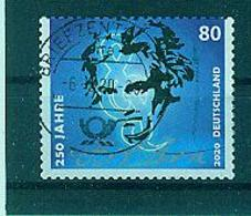 BUND---Beethoven ,gestempelt - [7] Federal Republic